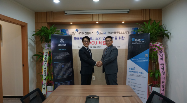 Gentle Mars, Officially Signed a MoU with Bluebelt