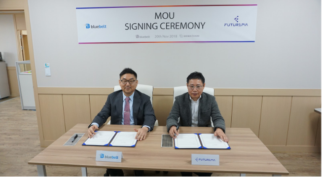 SigmaChain, Officially Signed MoU with Bluebelt