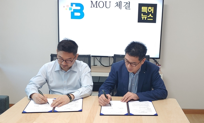 Bluebelt Officially Signed an MOU with E-Patent News